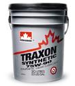 Трансмиссионное масло петро канада 75w90 отзывы